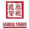高視遠望 Global Vision